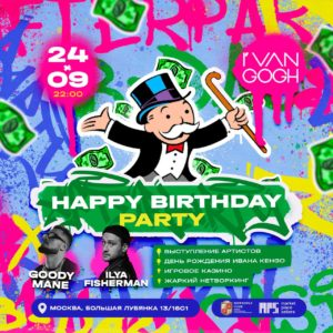HAPPY B-DAY PARTY